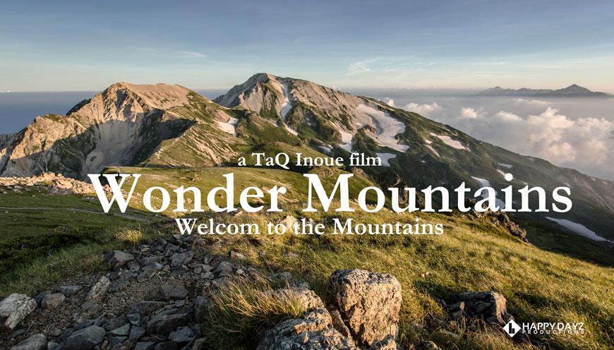 Wonder Mountainsのメインビジュアルは杓子岳と白馬鑓。奥に立山と剱岳が雲に浮かんでいる。日が落ちる前の1枚。海外のフォトグラファーが撮るような質感になった。毎回マイブームを映像に反映しているのだが、Wonder Mountainsの方向性はこのテイストということでこの1枚をチョイス