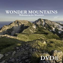 wm_dvd